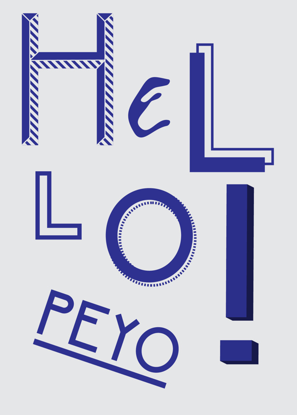 download free premium fonts (1)