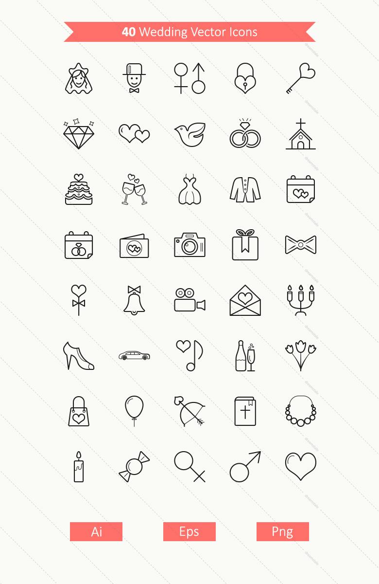 40-Wedding-vector-icons-lrg-l