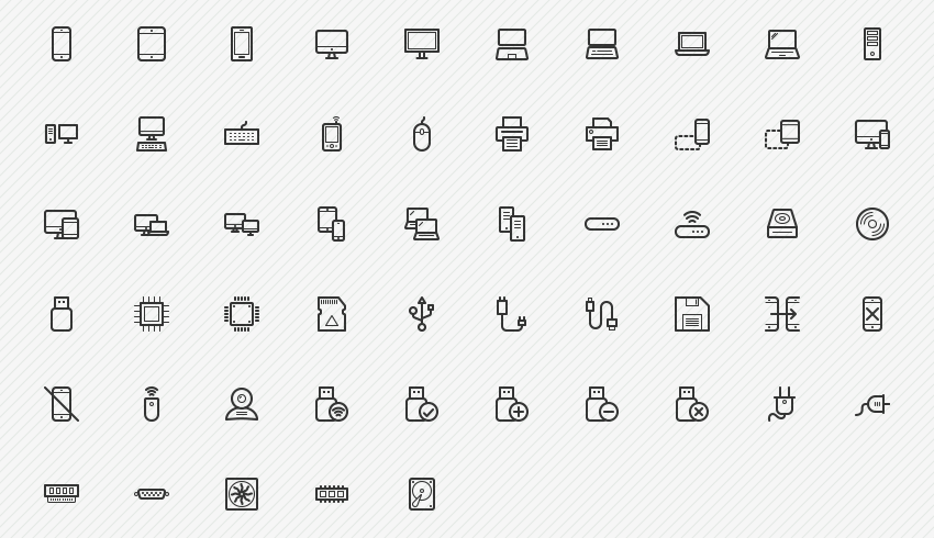 devices-hardware-icons-sharpicons