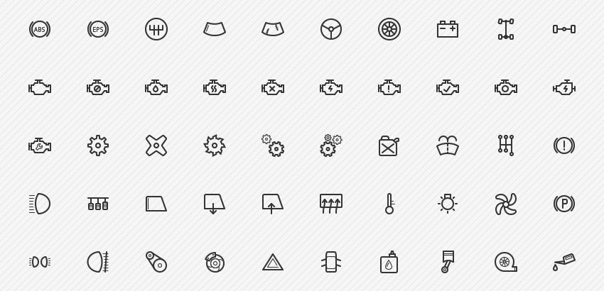 service-icons-50-sharpicons